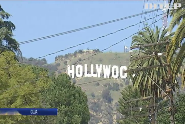 """""""Золота малина"""": у Лос-Анджелесі готуються до вручення """"премії ганьби"""""""