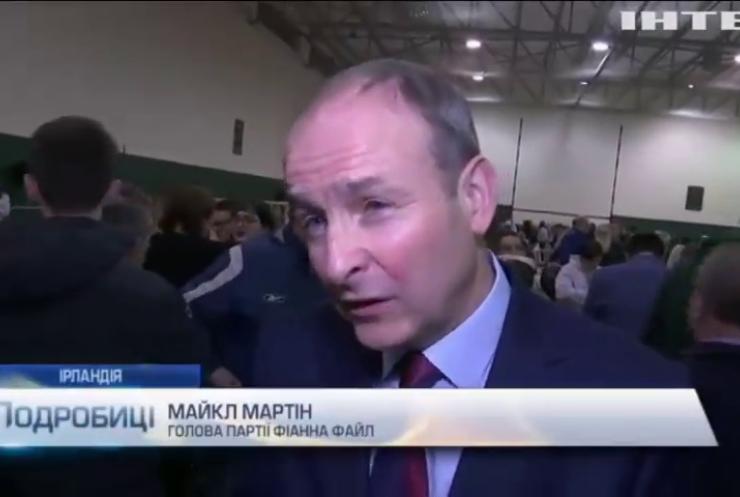 Ірландські націоналісти святкують перемогу на парламентських виборах