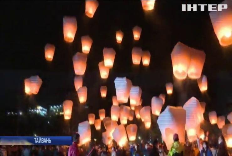 На Тайвані запустили в небо сотні ліхтариків