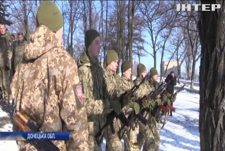 У Краматорську вшанували пам'ять жертв російської агресії