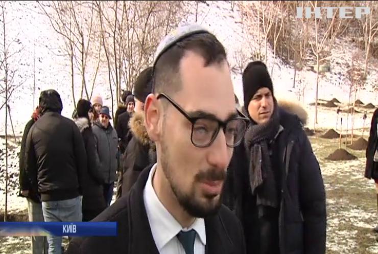 У Києві за підтримки посольства Ізраїлю відзначили єврейське екологічне свято Ту-Бішват