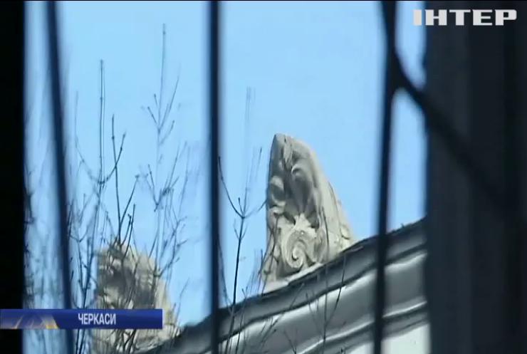 У Черкасах руйнується унікальна будівля архітектора Городецького