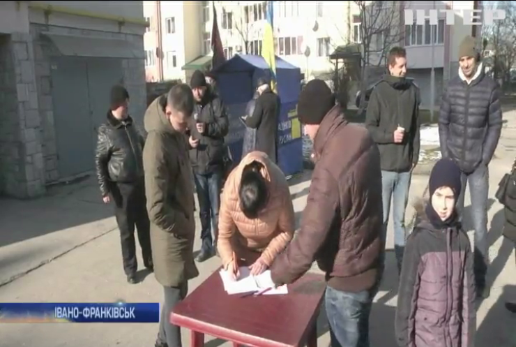 На межі: жителі окраїни Івано-Франківська зіткнулися з проблемою