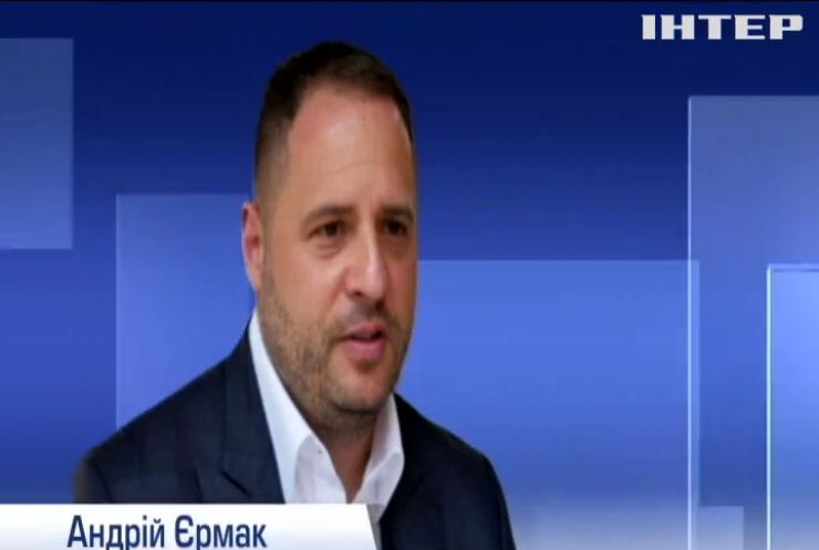 Володимир Зеленський призначив нового голову Офісу президента