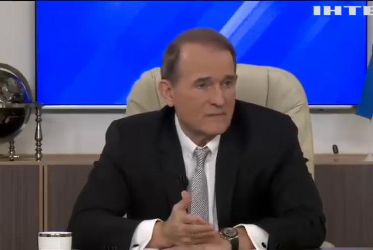 Мінські домовленості, скандальні зарплати чиновників та ринок землі в Україні: Віктор Медведчук дав оцінку діяльності уряду