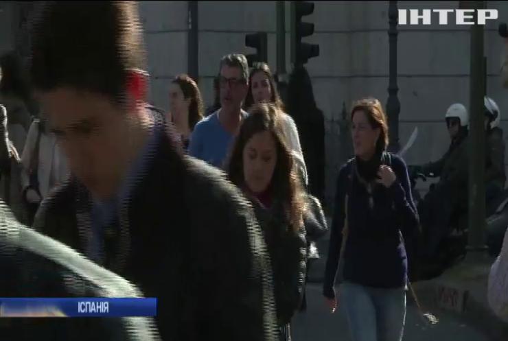 В Іспанії суд дозволив вираховувати із зарплатні перерви на каву та цигарку