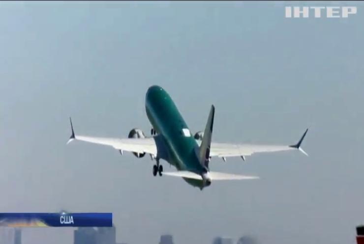 Непотрібні літаки: у Boeing перестали замовляти борти