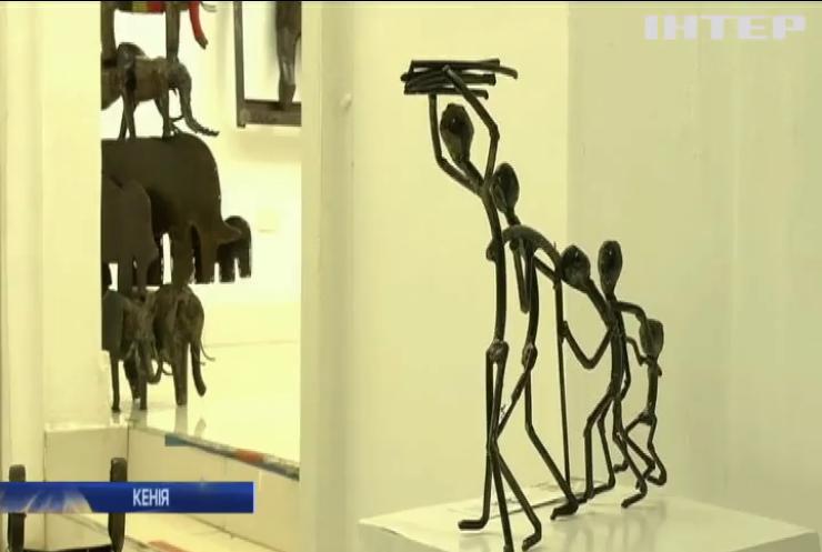 Кенійський скульптор перетворює брухт на витвори мистецтва