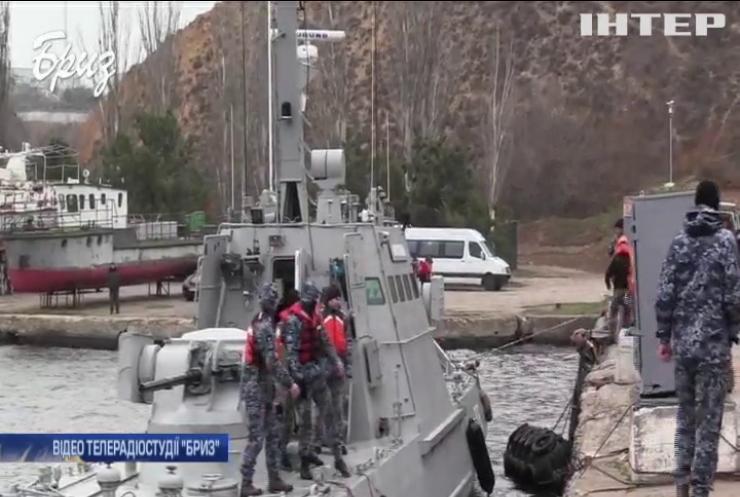 Повернуті Росією кораблі вийдуть у море