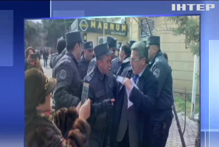 У столиці Азербайджану затримали опозиціонерів