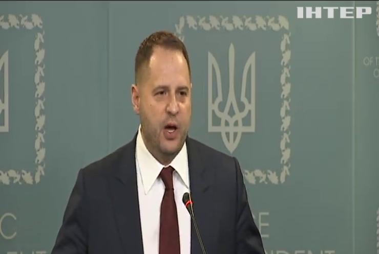 Новий очільник Офісу президента Андрій Єрмак дав свій перший брифінг