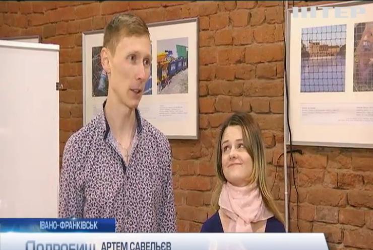 В Івано-Франківську переселенців адаптують до мирного життя