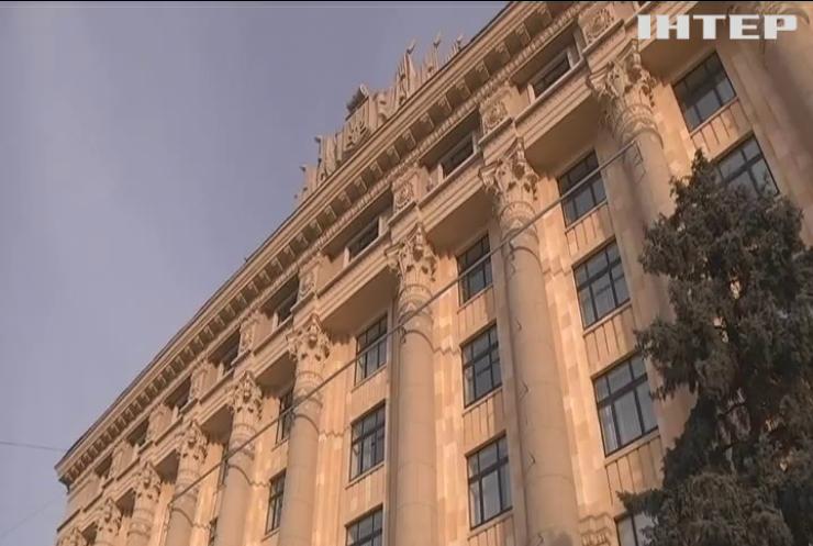 Позачергові вибори на Харківщині: Юлія Світлична прийняла рішення балотуватися у 179 окрузі