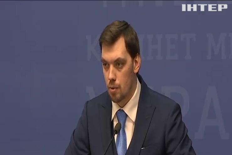 Ціни в комунальних платіжках за лютий будуть істотно знижені - Олексій Гончарук