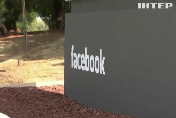 Facebook видалив десятки акаунтів, які діяли проти України