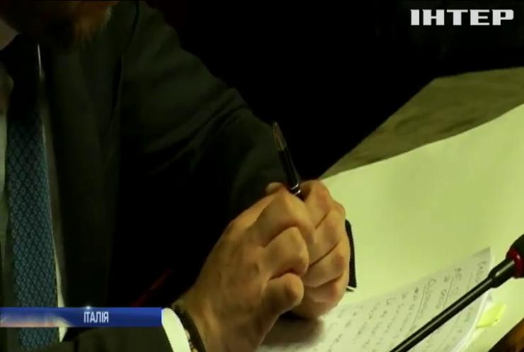 В Італії позбавили недоторканності колишнього міністра внутрішніх справ