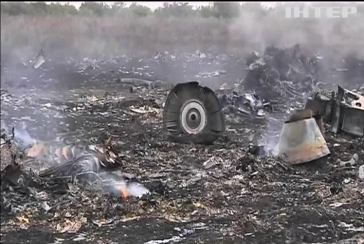 Катастрофа Boeing: Нідерланди відмовили Москві у праві судити винних