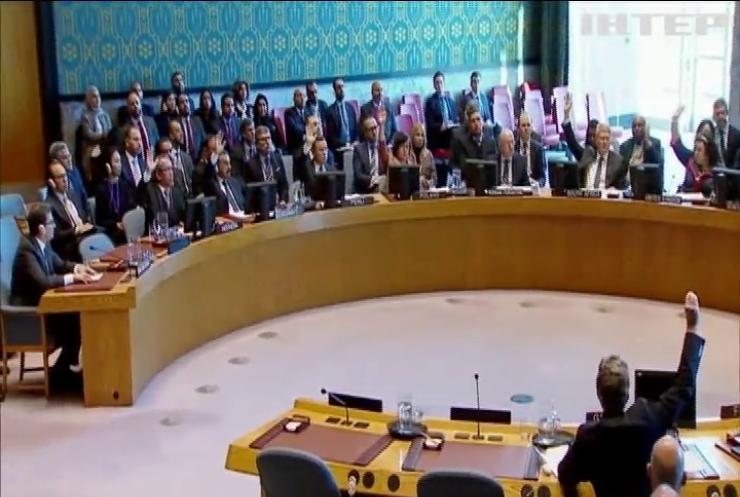 Рада безпеки ООН ухвалила резолюцію про припинення вогню в Лівії