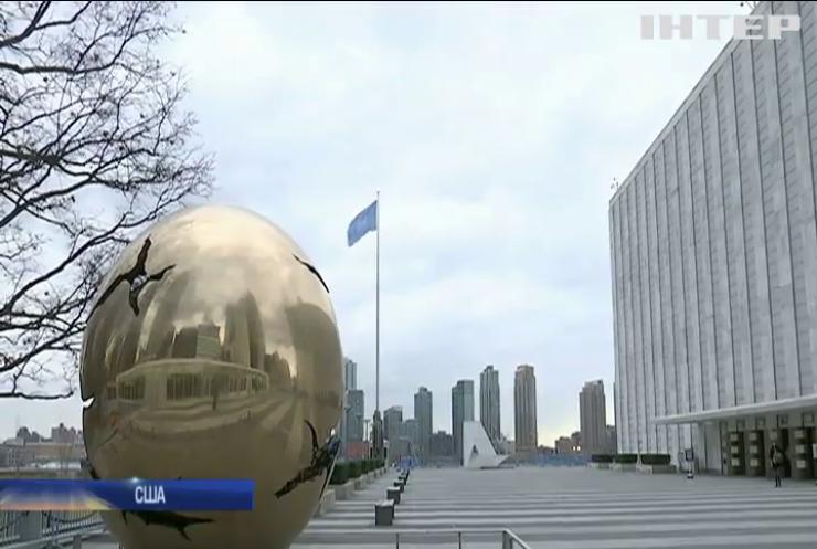Україна ініціювала спеціальне засідання Генасамблеї ООН