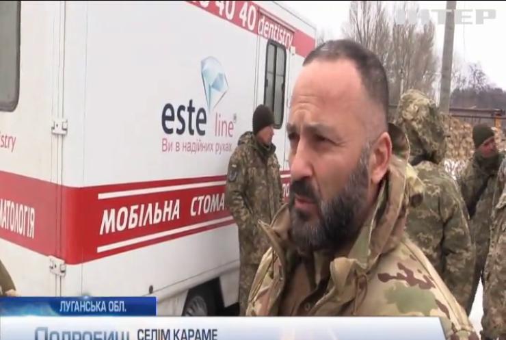 Волонтерська стоматологія: українські військові отримали безкоштовну допомогу на Донбасі