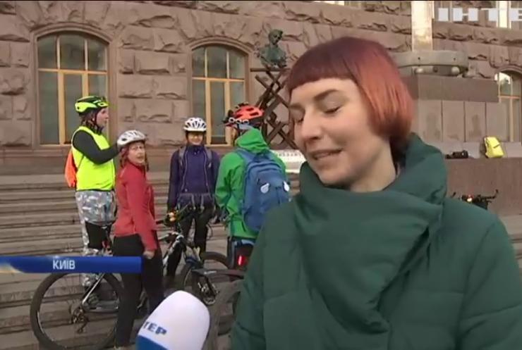 Київські велосипедисти відзначили флешмобом День закоханих