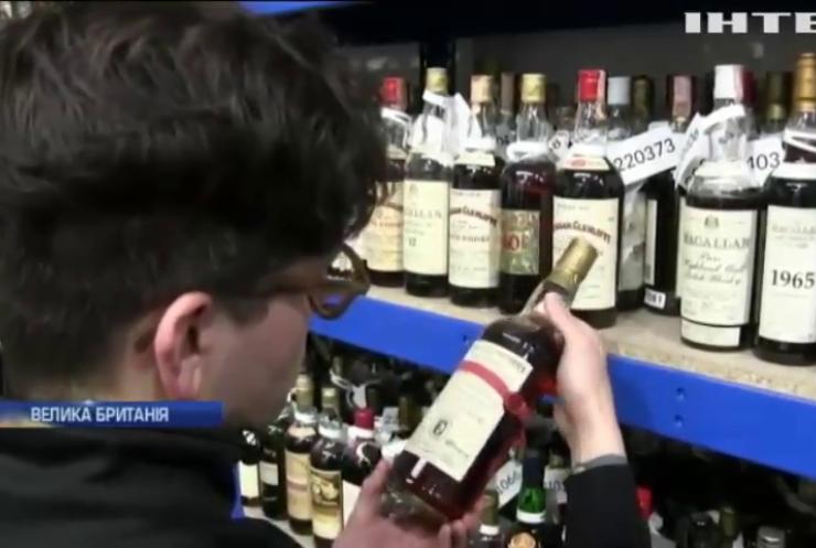 На аукціон у Британії виставили найбільшу в світі колекцію алкоголю