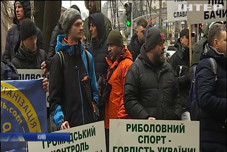 Рибалки протестують проти узаконеного браконьєрства