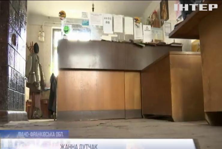 """На Прикарпатті масово руйнуються відділення """"Укрпошти"""""""