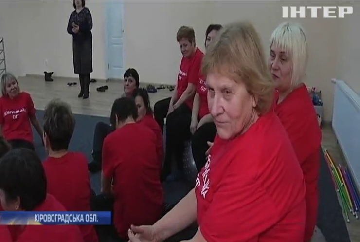 На Кіровоградщині влаштували фітнес-тренування для жінок поважного віку