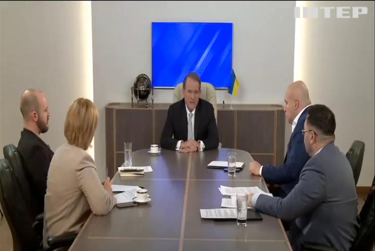 Віктор Медведчук в інтерв'ю чотирьом телеканалам пояснив необхідність виконання Мінських угод для досягнення миру в Україні