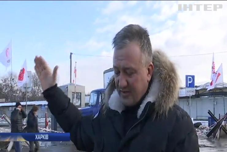 """У Харкові підприємці почали обороняти торгівельний центр """"Барабашово"""" від рейдерських атак та будівельної техніки"""