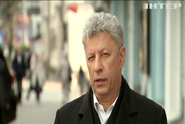 Мюнхенська конференція з безпеки може стати майданчиком для пошуку шляху до миру в Україні - Юрій Бойко