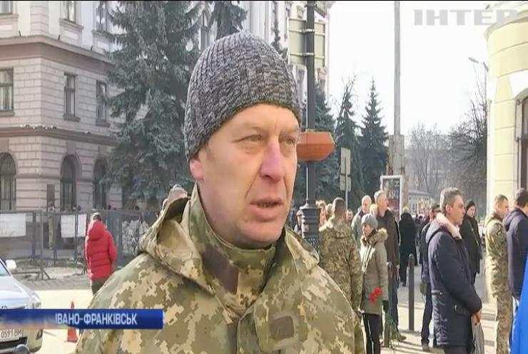 В Івано-Франківську вшанували пам'ять загиблих у боях за Дебальцеве