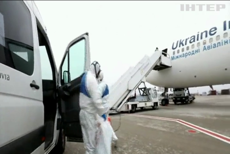 Евакуація із Ухані: Аргентина висловила подяку Україні за допомогу