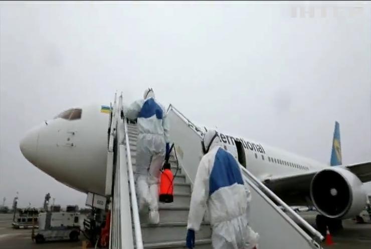 Україна евакуюює аргентивців з Уханя