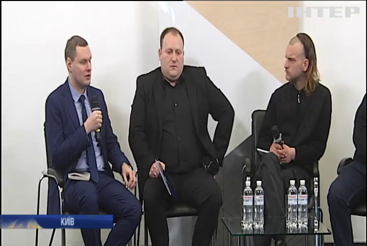 Держбюро розслідувань призначило 37 слідчих у справах Майдану