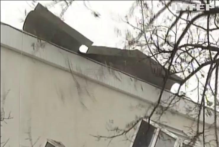 """В Україну завітає циклон """"Вікторія"""""""