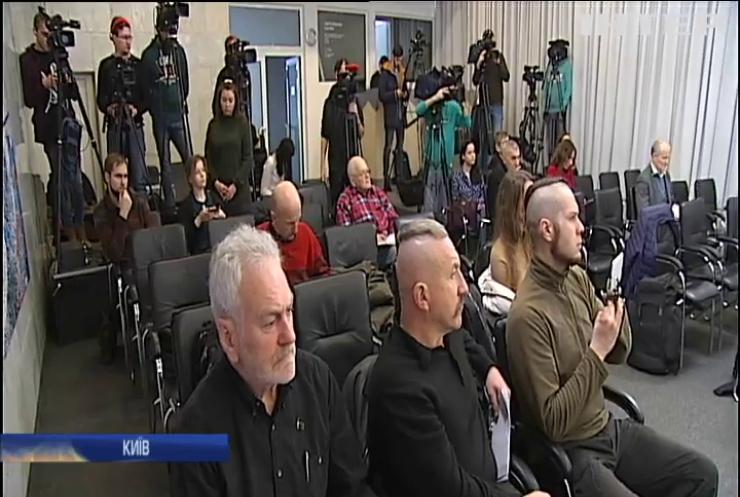У Києві обговорили хід розслідування злочинів на Майдані