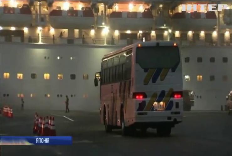 США евакуювали своїх громадян із лайнера Diamond Princess