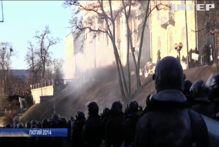 В Україні згадують початок кривавого протистояння між активістами та силовиками