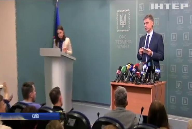 Україна наполягатиме на введенні миротворців на Донбас