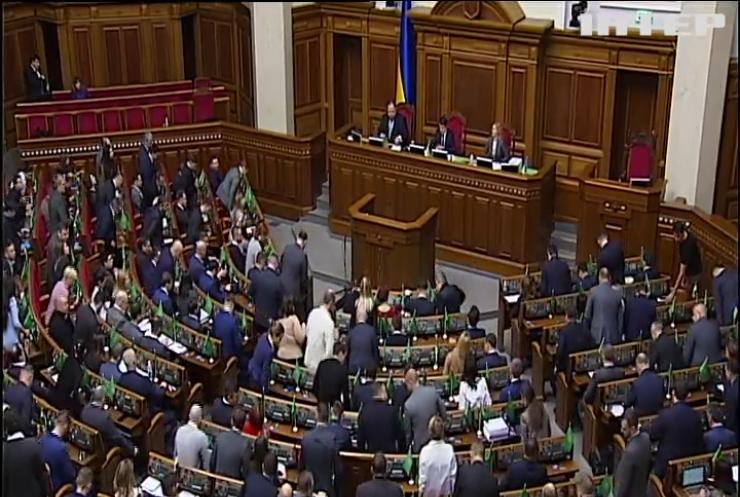 У Верховні Раді обговорили загострення ситуації на Донбасі