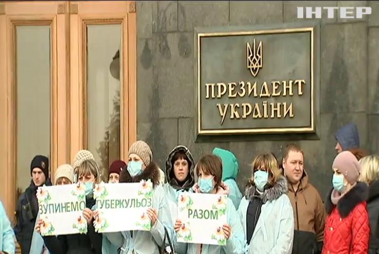 Медпрацівники протестують через закриття тубдиспансерів в Україні