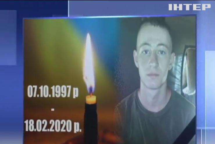 Війна на Донбасі: загинув український воїн