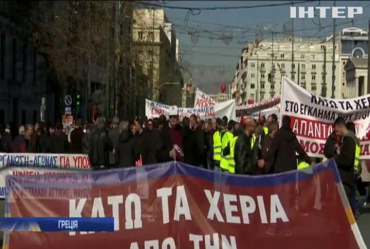 Грецьку столицю паралізував страйк працівників громадського транспорту