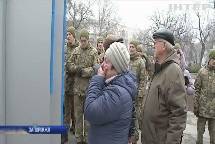 Пам'ять Героїв Небесної сотні: по всій Україні відбулися жалобні заходи