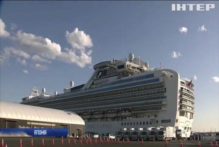 Пасажири круїзного лайнера Diamond Princess почали сходити на берег