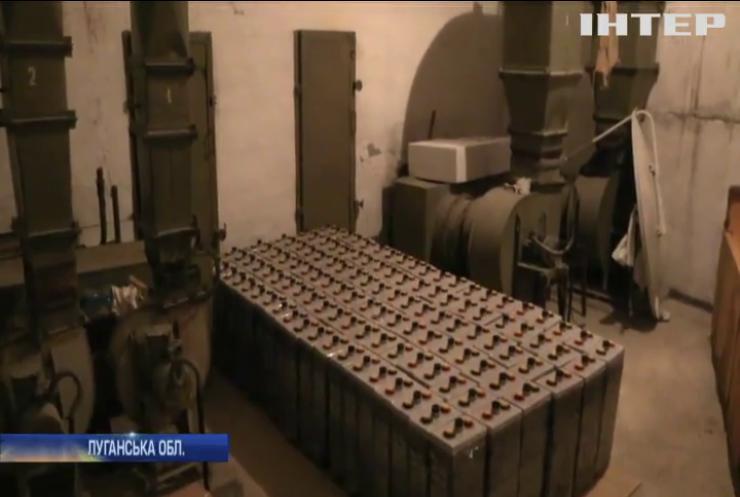 На Луганщині відновили насосну станцію Попаснянського водоканалу