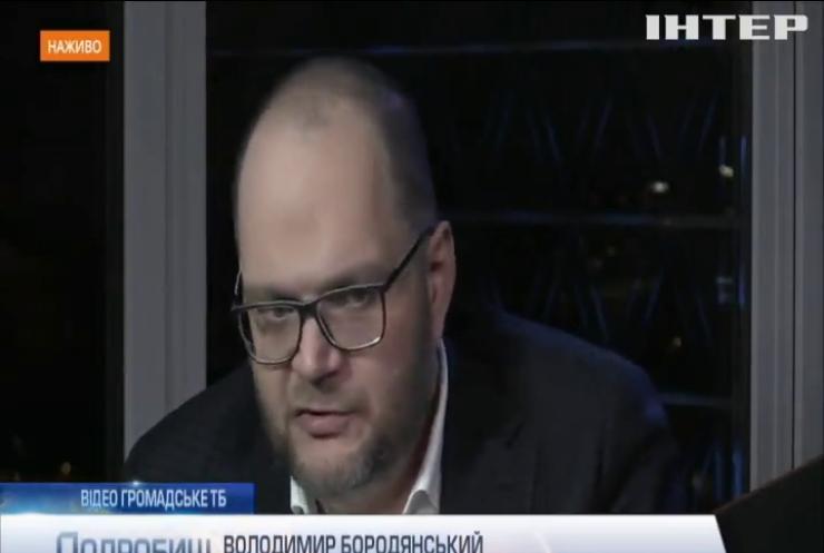 Міністр культури Володимир Бородянський став на захист екстрасенсів
