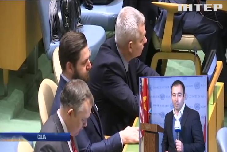 Засідання Генасамблеї ООН: Україна закликає ввести миротворців на Донбас